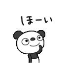 ふんわかパンダ10(脱力編)(個別スタンプ:10)