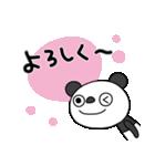 ふんわかパンダ10(脱力編)(個別スタンプ:12)
