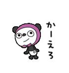 ふんわかパンダ10(脱力編)(個別スタンプ:13)