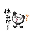 ふんわかパンダ10(脱力編)(個別スタンプ:14)