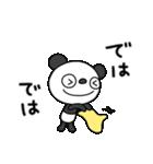 ふんわかパンダ10(脱力編)(個別スタンプ:15)
