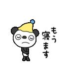 ふんわかパンダ10(脱力編)(個別スタンプ:16)