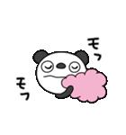 ふんわかパンダ10(脱力編)(個別スタンプ:17)
