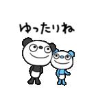 ふんわかパンダ10(脱力編)(個別スタンプ:18)