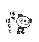 ふんわかパンダ10(脱力編)(個別スタンプ:19)