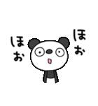 ふんわかパンダ10(脱力編)(個別スタンプ:20)