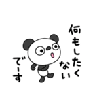 ふんわかパンダ10(脱力編)(個別スタンプ:21)