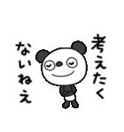 ふんわかパンダ10(脱力編)(個別スタンプ:22)