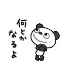 ふんわかパンダ10(脱力編)(個別スタンプ:27)