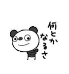 ふんわかパンダ10(脱力編)(個別スタンプ:28)