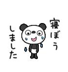ふんわかパンダ10(脱力編)(個別スタンプ:29)