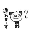 ふんわかパンダ10(脱力編)(個別スタンプ:30)