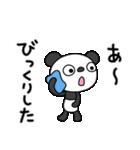 ふんわかパンダ10(脱力編)(個別スタンプ:31)