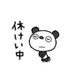 ふんわかパンダ10(脱力編)(個別スタンプ:32)