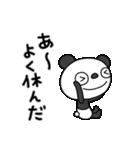 ふんわかパンダ10(脱力編)(個別スタンプ:33)
