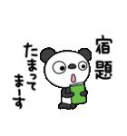 ふんわかパンダ10(脱力編)(個別スタンプ:34)