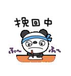 ふんわかパンダ10(脱力編)(個別スタンプ:36)