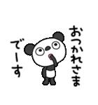 ふんわかパンダ10(脱力編)(個別スタンプ:37)