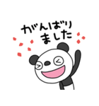 ふんわかパンダ10(脱力編)(個別スタンプ:39)