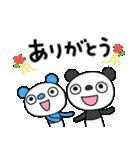 ふんわかパンダ10(脱力編)(個別スタンプ:40)