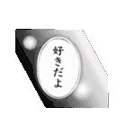 動くマンガ文字(個別スタンプ:01)