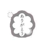 動くマンガ文字(個別スタンプ:04)