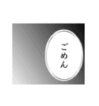 動くマンガ文字(個別スタンプ:05)