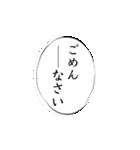 動くマンガ文字(個別スタンプ:06)