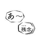 動くマンガ文字(個別スタンプ:07)