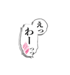 動くマンガ文字(個別スタンプ:11)