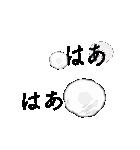 動くマンガ文字(個別スタンプ:13)