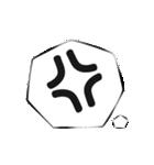 動くマンガ文字(個別スタンプ:16)