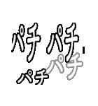 動くマンガ文字(個別スタンプ:22)