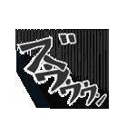 動くマンガ文字(個別スタンプ:24)