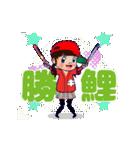 動く!頭文字「き」女子専用/100%広島女子(個別スタンプ:03)
