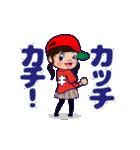 動く!頭文字「き」女子専用/100%広島女子(個別スタンプ:04)