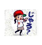動く!頭文字「き」女子専用/100%広島女子(個別スタンプ:07)