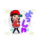 動く!頭文字「き」女子専用/100%広島女子(個別スタンプ:09)
