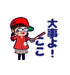動く!頭文字「き」女子専用/100%広島女子(個別スタンプ:11)