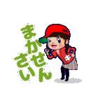 動く!頭文字「き」女子専用/100%広島女子(個別スタンプ:12)