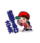 動く!頭文字「き」女子専用/100%広島女子(個別スタンプ:16)