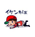 動く!頭文字「き」女子専用/100%広島女子(個別スタンプ:19)