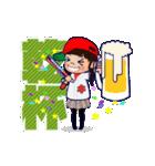動く!頭文字「き」女子専用/100%広島女子(個別スタンプ:21)