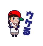 動く!頭文字「き」女子専用/100%広島女子(個別スタンプ:22)