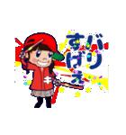 動く!頭文字「き」女子専用/100%広島女子(個別スタンプ:23)