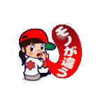 動く!頭文字「き」女子専用/100%広島女子(個別スタンプ:24)