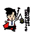 恋するサラリーマン4 秋冬イベント編(個別スタンプ:03)