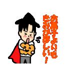 恋するサラリーマン4 秋冬イベント編(個別スタンプ:04)