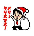 恋するサラリーマン4 秋冬イベント編(個別スタンプ:05)