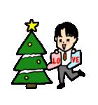 恋するサラリーマン4 秋冬イベント編(個別スタンプ:08)